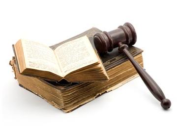 Нормативно-правовая база