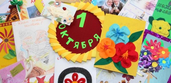 Социальная акция «День добра и благодарности»