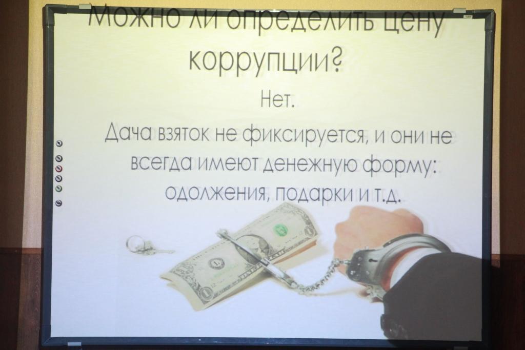 Конкурс по противодействию коррупции 2017